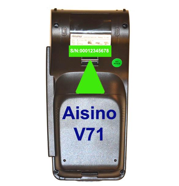 کارتخوان آیسینو Aisino V71